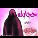 محمد الصقري  (@0541141149) Twitter