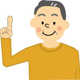 リツイートおじさん Rt Ojisan Twitter