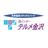 terume_kanazawa