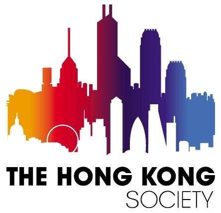 post modern scene of hong kong society Post-modern scene of hong kong society from food literature post-modern scene of hong as the study is to find out the picture of hong kong post-modern society.