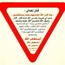 © عذب السجايا © (@098NH098) Twitter