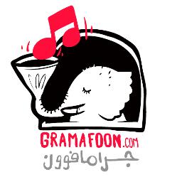 @Gramafoon