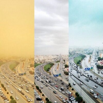طقس الرياض بإذن الله Riyadhweather Twitter