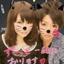 yuuuuuuki (@08064130181) Twitter