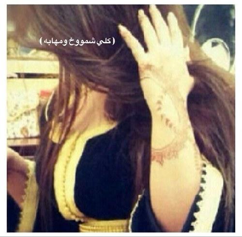 كلي شموخ ومهابه Najla2s تويتر