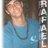 @rafaelemosp Profile picture