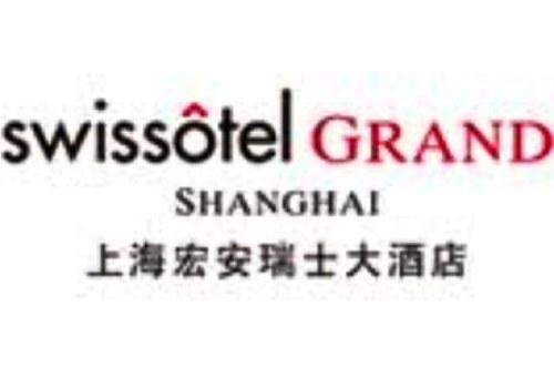 Swissôtel Shanghai