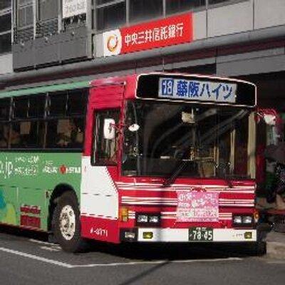 京阪バスグループが好きなbot (@6213A3610) | Twitter