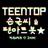 틴탑손글씨&팬아트봇 twitter profile