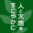 @QualityLife_jp