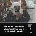 خادمه الاسلام (@22Z12) Twitter