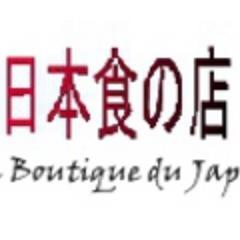 La boutique du japon boutiquedujapon twitter - La boutique du japon ...