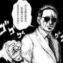 ゆう@麒麟 (@0205ykDio) Twitter