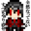 nui (@0309_nui) Twitter