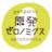 zeronomics_bot