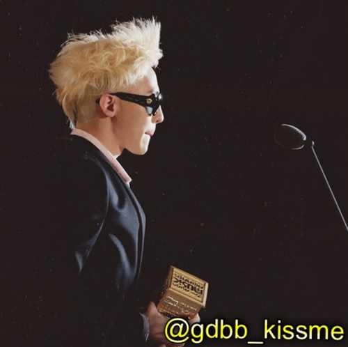 GDBB_kissme