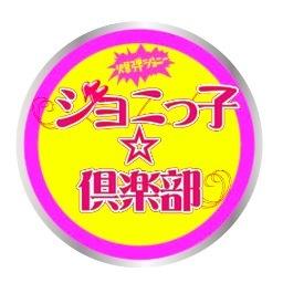 ジョニっ子 倶楽部 発寒リバーサイドブルース ロマンチック 安田 Http T Co Spg3i62bzt Via Youtube