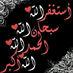@Ad3ia_Athkaar