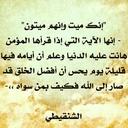 وقف لحماد الحماد (@11hammad11) Twitter