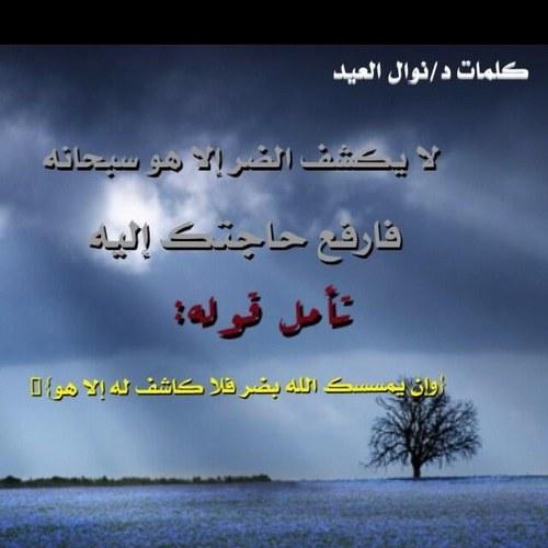 حسن الخلق Islamzams Twitter