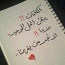 ابو شوق الشمري (@0548381952) Twitter