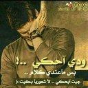 Yahya al-Kaabi (@11Yamk) Twitter