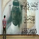 صالح بن محمد (@0558083) Twitter