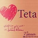 teta (@0508Hareiz) Twitter