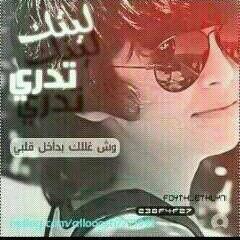 شوق وحنين A1a1a1677 Twitter