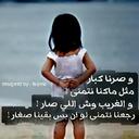 sosyta (@1398_sosyta) Twitter