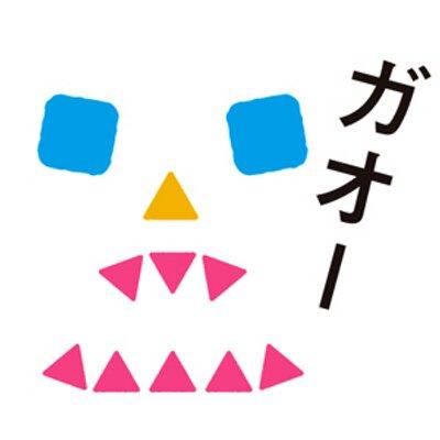 あゆたか's Twitter Profile Picture