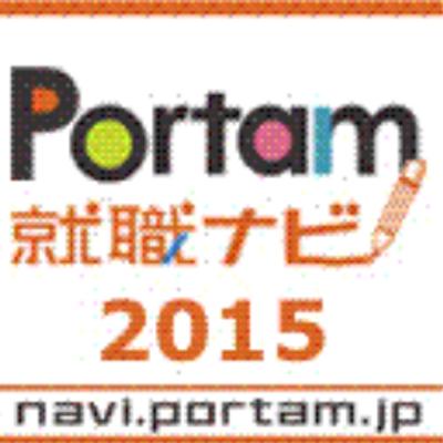 Portam 2015 Portam2015 Twitter