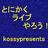 9be33643b1bbaca636e31ba24c0797d2 normal