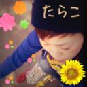 たらこ (@017tarako244) Twitter
