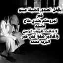 محمد الفريدي  (@05599278440) Twitter