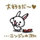 Yuka (@0923_Yuka) Twitter