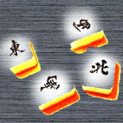 <特典情報・ver Final>2016年12月24日発売予定の【咲-Saki-16巻・シノハユ7巻・咲日和6巻・怜-Toki-1巻】の特典情報です。全店そろい踏み!!世界よ、これが【咲-Saki-】シリーズだ!! <saki… https://t.co/DvNLssWsZP
