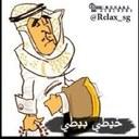 ثلاب الحربي (@09Bat) Twitter