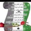 ابوفهد (@0595655554m) Twitter
