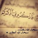 سعد الزهراني (@0557462715) Twitter