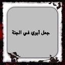 همس النسيم  (@11lualy) Twitter