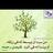 t_alahmad