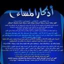 الله اكبر  (@0506536972) Twitter