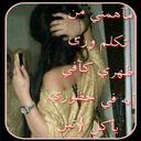 لينا خالد (@098765Llan) Twitter