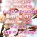 森ちゃん☆ (@09261206) Twitter