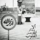 فهد آل حامد (@055512441) Twitter