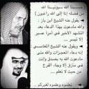 ابومحمد (@1970Bader) Twitter
