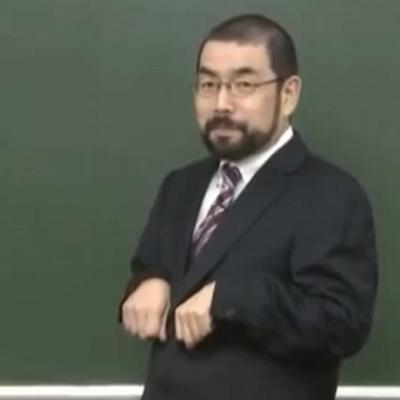 「今井宏」の画像検索結果