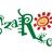 Lanzarote Recicla