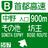 bayashi567